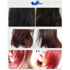 HAIRPLUS (HAIR+) Velvet Nutri-Injection Shampoo
