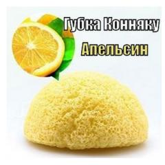 Губка Конняку для умывания лица с апельсином