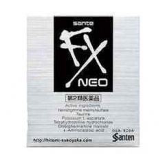 SANTE Fx Neo silver