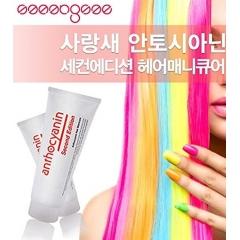 SARANGSAE ANTHOCYANIN Second Edition Acid Color