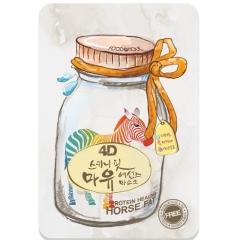FOODAHOLIC 4D Skinny Fit Essence Mask (Horse Fat)