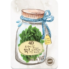 FOODAHOLIC 4D Skinny Fit Essence Mask (Green tea)