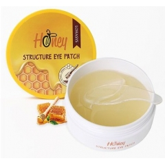 PETITFEE Collagen & Co Q10 Hydro Gel Eye Patch