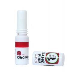 SIANG PURE Inhaler Formula II