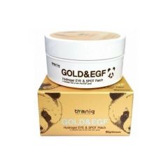 BRANIG Gold & EGH Hydrogel Eye Patch