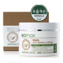 BIOMAX Snail Anti Wrinkle Cream