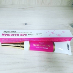 ROOICELL Сontrol Hyaluron Eye Cream