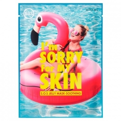 I`M SORRY FOR MY SKIN S.O.S Jelly Mask-Soothing