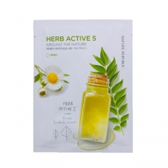 NATURE REPUBLIC Around The Nature Mask Sheet Herb Active 5