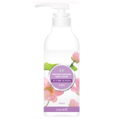 LANSKIN Perfume Soothing Body Lotion Lotus
