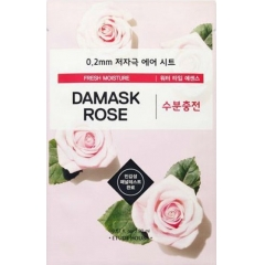 ETUDE HOUSE 0.2 Therapy Air Mask Damask Rose