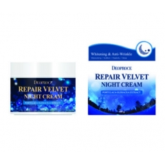 DEOPROCE Moisture Repair Velvet Night Cream