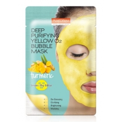 PUREDERM Deep Purifying Yellow O2 Bubble Mask Turmeric
