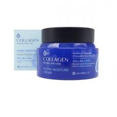 BONIBELLE Collagen Hydro Moisture Cream