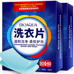 BIOAQUA Concentrated Laundry Formula Gentle And Clean Laundry Sheets