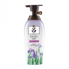 RYO Calamus Shining Shampoo