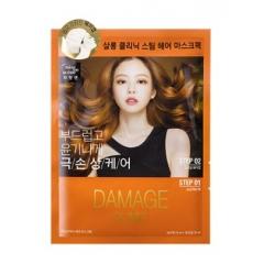 MISE EN SCENE Perfect Serum Hair Mask Pack