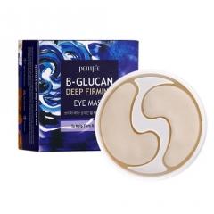 PETITFEE B Glucan Deep Firming Eye Mask