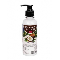 BANNA Cococnut Milk Lotion