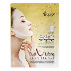 BOON7 Dual V Lifting Mask