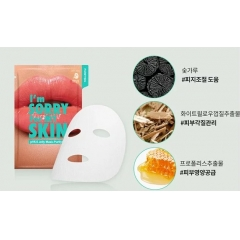I`M SORRY FOR MY SKIN pH5.5 jelly Mask-Purifying