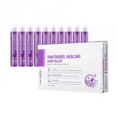 FARM STAY Dermacube Panthenol Healing Hair Filler