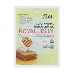 EKEL Super Natural Ampoule Mask Royal Jelly