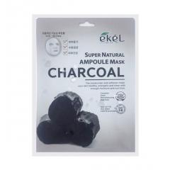 EKEL Super Natural Ampoule Mask Charcoal