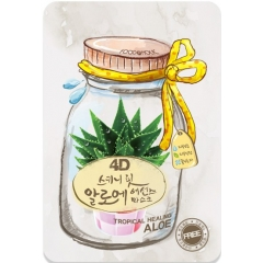 FOODAHOLIC 4D Skinny Fit Essence Mask (Aloe)