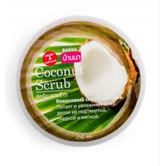 BANNA Coconut  Scrub