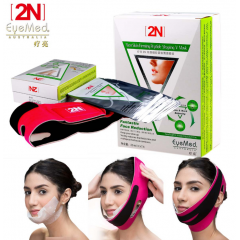 2N EYEMED Firming Peptide Shaping V Mask