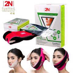 2N EYEMED Firming Peptide Shaping V Mask