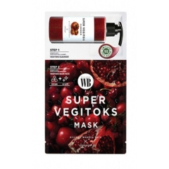 CHOSUNGAH By Vibes Wonder Bath Super Vegitoks Mask Red