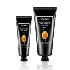 JMSOLUTION Water Luminous Honey Hand Cream Set