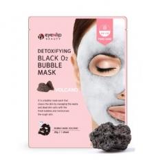 EYENLIP Detoxifying Black O2 Bubble Mask - Volcano