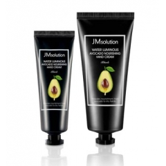 JMSOLUTION Water Luminous Avocado Nourishing Hand Cream Set