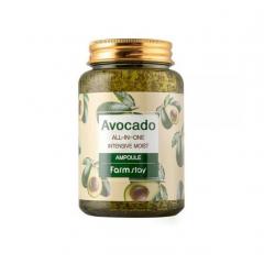 FARM STAY Avocado All-in-one Intensive Moist Ampoule