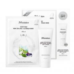 JMSOLUTION Goat milk New Zealand +Australia Mask + Black Start Cleanser