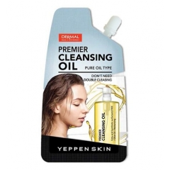 DERMAl YEPPEN SKIN Premier Cleansing Oil