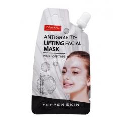 DERMAl YEPPEN SKIN Antigravity Lifting Facial Mask