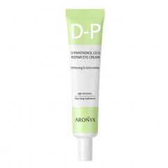 MEDI FLOWER ARONYX D-Panthenol CICA Eye Cream