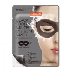 PUREDERM Black Food mg Gel Eye Zone Mask