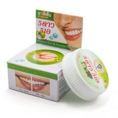 5 STARS Herbal Clove & Coconut Toothpaste