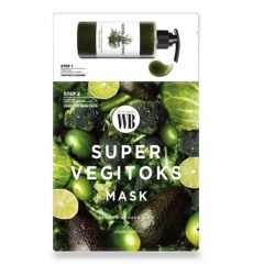 CHOSUNGAH By Vibes Wonder Bath Super Vegitoks Mask Green