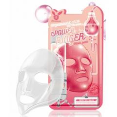 ELIZAVECCA Hyaluronic Acid Power Ringer Mask Pack