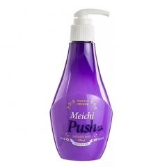 HANIL Meichi Push Lavender  Mint