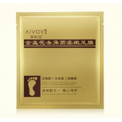 AIVOYE Calendula Soft Exfoliating Foot Mask
