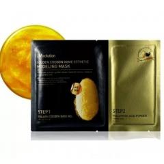 JMSOLUTION Golden Cocoon Home Esthetic Modeling Mask