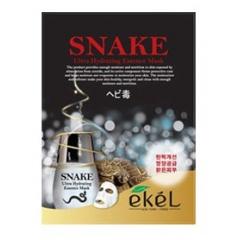 EKEL Snake  Ultra Hydrating Essense Mask