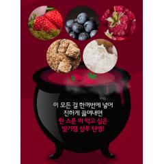 EVAS Valmona Sugar Velvet Milk Nutrient Conditioner